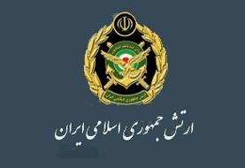 بیانیه ارتش بهمناسبت روز جمهوری اسلامی ایران