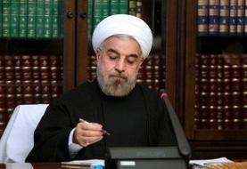 روحانی درگذشت همشیره آیتالله شبیری زنجانی را تسلیت گفت