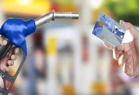 سهمیه بنزین نوروزی هنوز ابلاغ نشده است