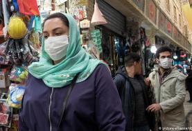کرونا در ایران؛ دستورالعمل حسن روحانی درباره  بیماری کرونا