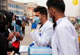 (تصاویر) ترس از کرونا در کشورهای عربی