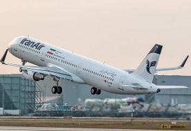 هند هم پروازهای ایران را لغو کرد