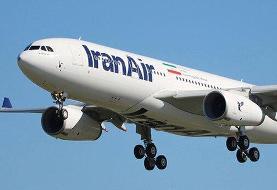 ببینید | اتفاق عجیب در فرودگاه ترکیه؛ تاجر ترک به خاطر ایرانیها از پرواز پیاده نشد!