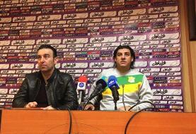 سراج: حضور اسکوچیچ در تیم ملی تاثیر منفی روی بازیکنان ما داشت/ لیگ باید تعطیل شود