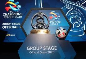 AFC: احتمال تعویق لیگ قهرمانان آسیا