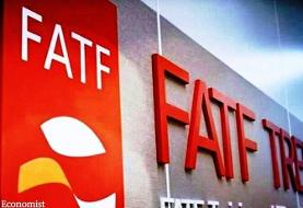تجارت پرهزینه، نتیجه بازگشت به لیست سیاه FATF