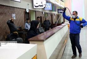تدابیر بهداشتی و تست کرونا در پایانه مسافربری تبریز