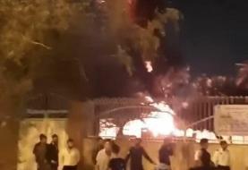 عصبانیت مردم و به آتش کشیدن یک درمانگاه در بندرعباس | بستری بیماران ...