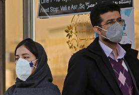 واکنش وزارت بهداشت به خبر «۲۱۰ قربانی» کرونا در ایران: شفافیت ما همه را ...