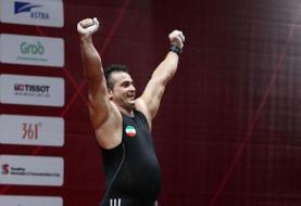 طلای وزنهبرداری قهرمانی غرب آسیا به سهراب مرادی رسید
