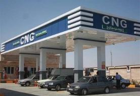 دست زدن به نازلها در جایگاههای CNG ممنوع شد