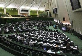 آغاز اولین جلسه علنی مجلس بعد از شیوع کرونا /لاریجانی غایب بود، پزشکیان بر صندلی او نشست ...