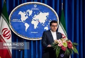 واکنش  ایران به ادعای آمریکا مبنی بر پیشنهاد کمک این کشور  به ایران در خصوص ویروس کرونا