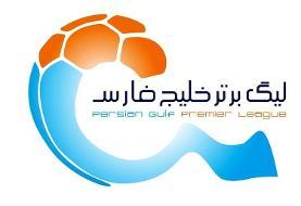 لیگ برتر در آستانه تعطیلی