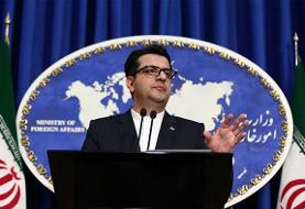 چین: ایران قوی باش ما در کنار تو هستیم! یک مسافر با مبدا ایران اولین مورد عفونت کرونا را وارد آذربایجان کرد