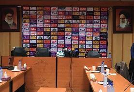 نشستهای خبری قبل از مسابقات لیگ برتر فوتبال لغو شد