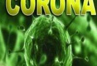 تشخیص کروناویروس ۴ روز زودتر از پیش امکان&#۸۲۰۴;پذیر شد