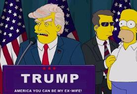 پیشگویی رازآمیز سیمپسونها از «ریاست ترامپ» تا «کرونا»