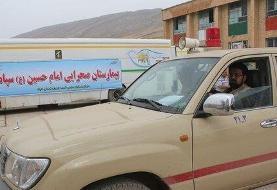 سپاه همچنان در کنار وزارت بهداشت برای مقابله با کرونا