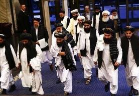 آمریکا و طالبان در آستانه امضای توافق صلح در دوحه
