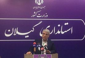 انتخابات مجلس در حوزه انتخابیه آستانه اشرفیه دوباره برگزار می شود