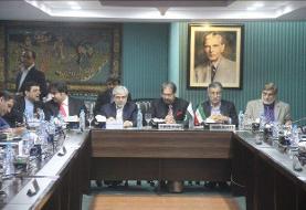 برگزاری نشست عمومی اتاق بازرگانی تهران و لاهور