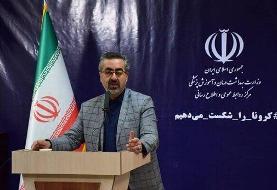 اعلام آخرین آمار قربانیان کرونا در ایران/ تعداد مبتلایان؛ ۵۹۳ نفر