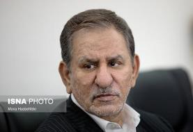 جهانگیری درگذشت نماینده جمهوری اسلامی ایران در اوپک را تسلیت گفت