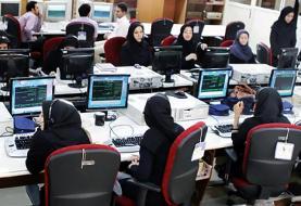 کاهش ساعات کاری ادارات تهران و سایر استان ها  رسما ابلاغ شد+ جزئیات