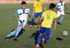 مسابقات فوتبال ردههای پایه کشور لغو شد