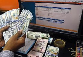 بازگشت دلار به کانال ۱۴ هزار تومان / قیمت طلا و سکه کاهشی شد
