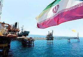 صنعت نفت ایران به آرزوی خود رسید