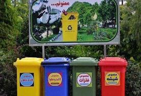 اجرای طرح کاپ در مدارس و سازمانهای خدماترسان شمال شرق تهران