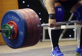 ۶ وزنهبردار ایرانی در لیست کنترل دوپینگ قرار گرفتند