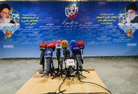 جدول نتایج انتخابات مجلس در همه استانها تا ساعت ۱۳:۳۰ شنبه