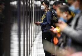 نگرانیهای جهانی از احتمال همهگیری کروناویروس