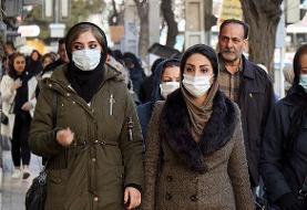 جدیدترین آمار فوتیهای کرونا در ایران | تعداد مبتلایان از ۷۰ هزار نفر عبور کرد | وضعیت ۳۹۸۷ ...