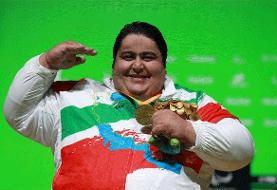 مسابقه بزرگ «لبخند قهرمان» به یاد مرحوم سیامند رحمان
