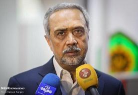کمک معیشتی در ایران چقدر خواهد بود؟