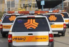 تاکید بر خدماتدهی در محل به جای امداد جادهای خودروها