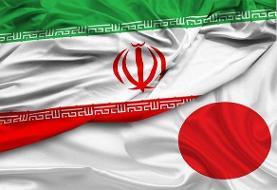 پیام همدلی مردم ژاپن به ملت ایران