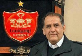 سرپرست باشگاه پرسپولیس در آستانه استعفا/ بی پناهیِ رسول پناه!