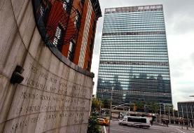 نگرانی سازمان ملل برای دیپلماتهای ایرانی