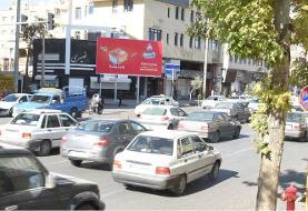 وضعیت کرونا در در استان فارس قرمز شد