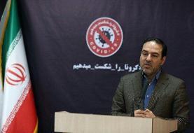غربالگری ۶۹ میلیون و ۲۰۰ هزار ایرانی در مقابله با کرونا