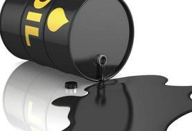 نفت شیل در سیبل قرار گرفت