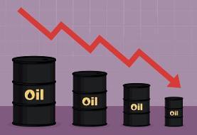 دنیایی پاک تر؟ قیمت نفت ۲۰ درصد دیگر سقوط میکند