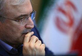 نامه تند وزیر بهداشت به رئیس جمهور درباره بازگشایی مشاغل | این تصمیم آتش به اختیار دامن نظام ...