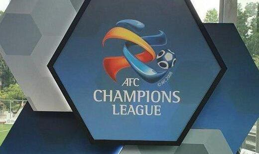 اعلام زمان آغاز مجدد لیگ قهرمانان آسیا