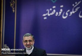 محکومیت عمار صالحی به ۱۰ سال حبس/ ۸۵ هزار زندانی به مرخصی رفتند